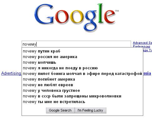 Поисковые системы помогают вам точнее и быстрее сформулировать запрос