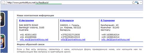 Оригинальная страница, без идентификатора сессии в URL