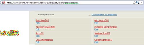 Сортировка списка по названию альбома