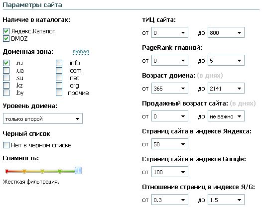 «Использование ссылочных паттернов в SEO»