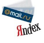 Mail.Ru обогнал Яндекс по аудитории