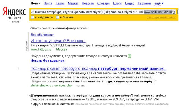 Yandex ru порно сайты