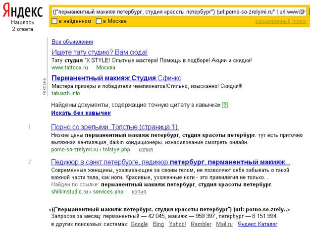 Гугл не индексирует сайт порно