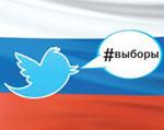 Выборы спровоцировали всплеск активности в соцсетях