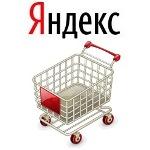 Яндекс о главной странице коммерческого сайта