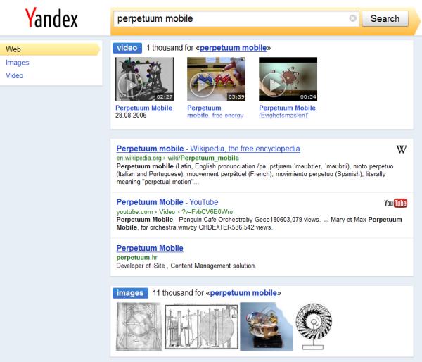 Новая страница выдачи Яндекса
