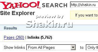 Inlinks (внешние ссылки)
