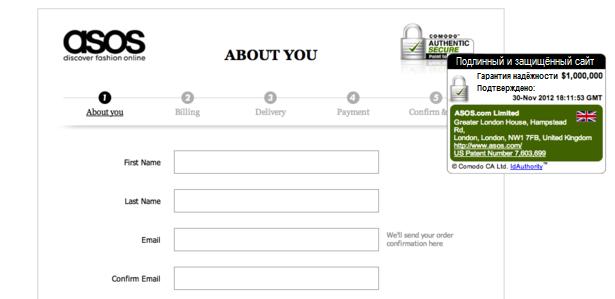 Пример секьюрити-логотипа в форме заказа на сайте e-commerce