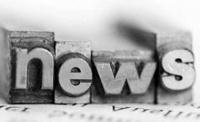 Законопроект о новостных агрегаторах: что говорят?