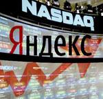 Cтоимость акций Яндекса повышается