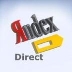 Яндекс.Директ: два изменения в работе с ключевыми фразами (События)