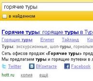 Яндекс: добавляем социальные ссылки в сниппеты