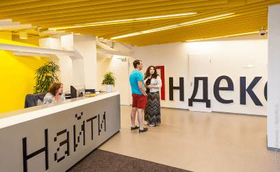 Яндекс.Поиск для сайта переходит на технологию SaaS-поиск