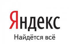 Яндекс: все о семантической разметке