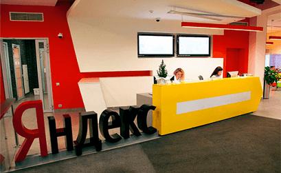 RIW 2016: новинки Яндекс.Директа для результативной рекламы