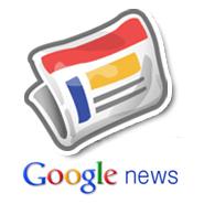 Google тестирует большие фото в SERP (События)