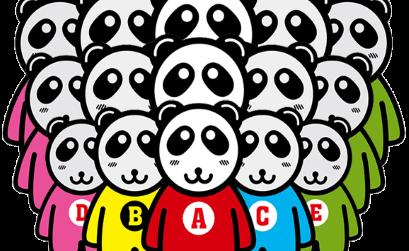 «Панда 4.2» продолжает выкатываться