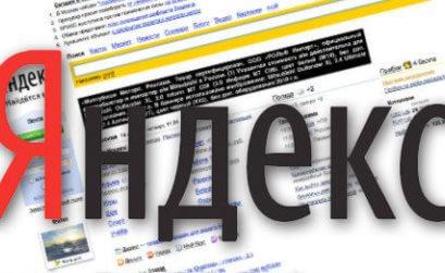 Яндекс приглашает в лабораторию исследования интерфейсов