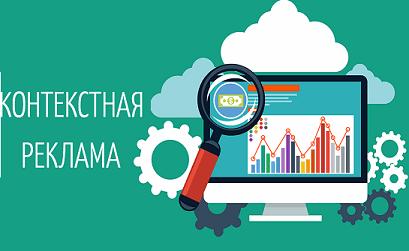 Энциклопедия интернет-маркетинга. Что выбрать для продвижения: Яндекс.Директ или Google AdWords