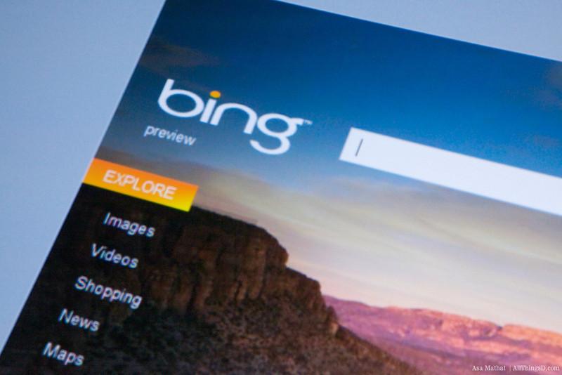 Bing завлекает пользователей денежными призами