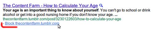 Google сделал пользователей асессорами