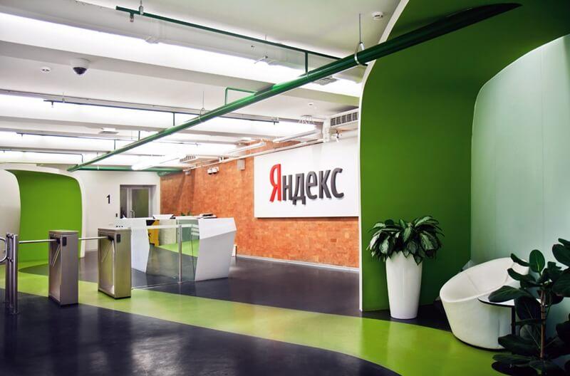 Картинки яндекс директ офис как заказать рекламу в вконтакте