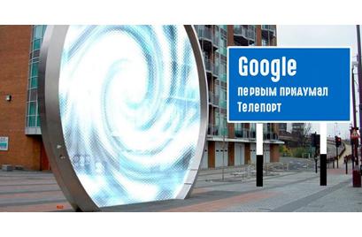 AdWords запустил «Телепорт» для переноса кампаний из Яндекс.Директа