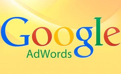 Google: как настроить объявления с динамическим ремаркетингом