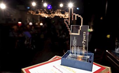 Всероссийский конкурс сайтов и приложений Рейтинг Рунета назвал победителей 2019 года