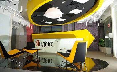 Яндекс.Телефония заработала в 15 новых городах России