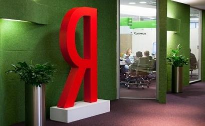 Яндекс представил новый метод измерения аудитории наружки