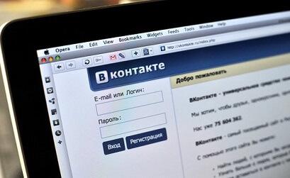 Пользователи ВКонтакте смогут работать с документами Microsoft Office прямо в соцсети