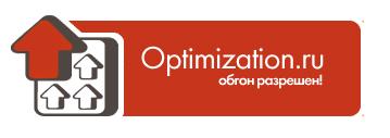 Ашмановская – 2010: Оптимизаторов будут сдавать в аренду (круглый стол) : обзор