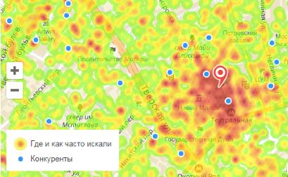 Большие изменения в Яндекс.Справочнике