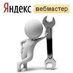 Видеоинструкция по Яндекс.Вебмастеру