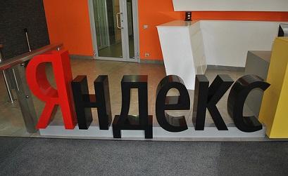 Яндекс.Метрика выведет данные на карту