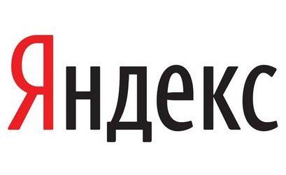 Что российские пользователи ищут в Яндексе?