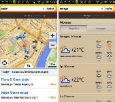 Яндекс.Поиск дает готовые ответы в Android