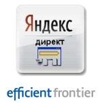 Efficient Frontier пополнился функционалом Я.Директа