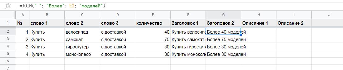 Прописываем количество товаров в категории