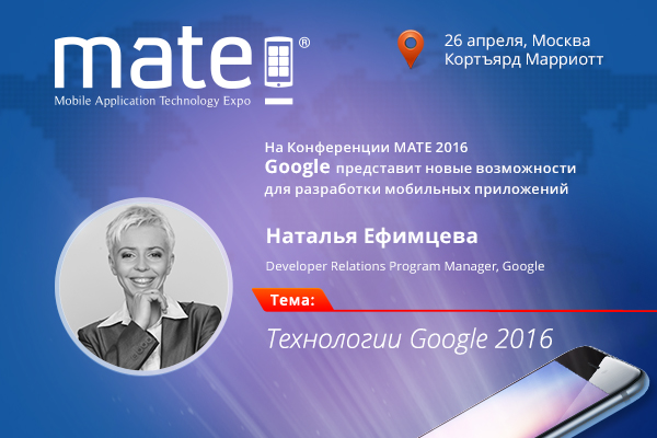 Mate_600x400_1_.jpg