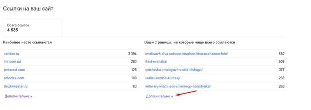 Google Search Console.jpg