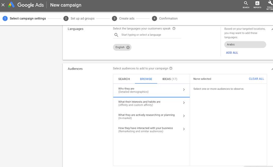 Google запускает таргетинги на аудитории по интересам в Поиске