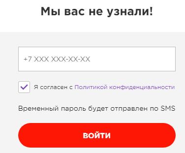 Пример простой и понятной формы для авторизации на сайте интернет-магазина