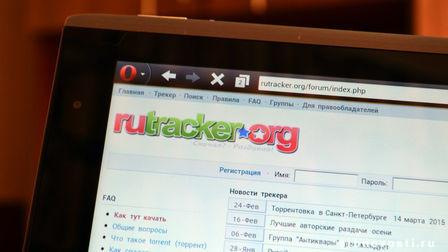 Сайты Rutracker и Flibusta стали первыми кандидатами на вечную блокировку