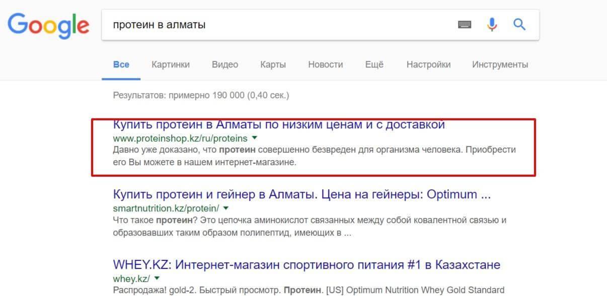 ТОП Google.jpg