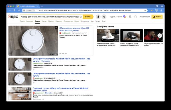 Продвижение видеоконтента в Яндекс.Директе вышло в открытую бету