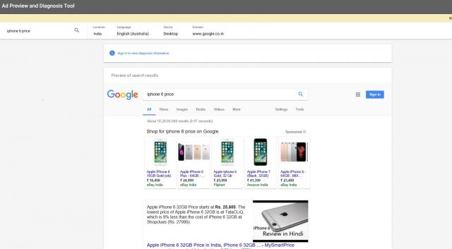 t-google-adwords-preview-tool-full-screen-1508842192.jpg