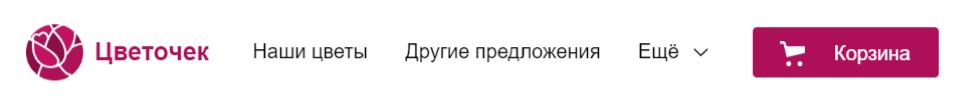 Яндекс о новых возможностях Турбо-страниц
