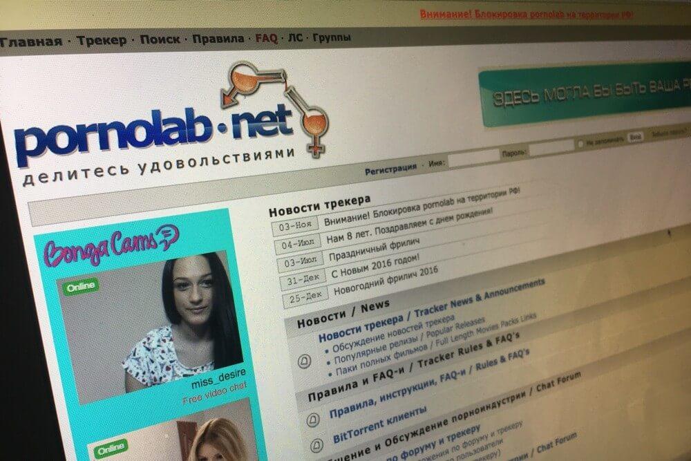 Роскомнадзор наложил запрет на очередной сайт спорнографией